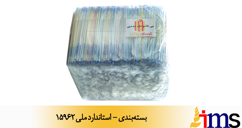 بستهبندی - استاندارد ملی 15962